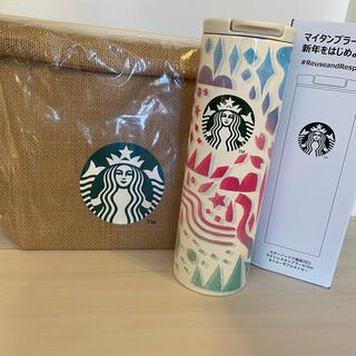 スターバックスコーヒー(Starbucks Coffee)のスターバックス 2021  福袋(タンブラー)