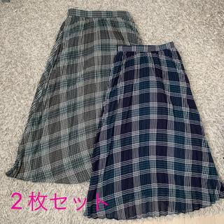 ジーユー(GU)のジーユー チェックスカート 2枚セット(ロングスカート)