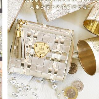 ATAO - 【ATAO】ワルツ特別バージョン●パイソン×牛革の贅沢ミニ財布