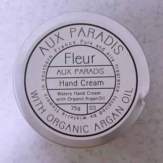 オゥパラディ(AUX PARADIS)のオゥパラディ フルール ハンドクリーム 75g(ハンドクリーム)