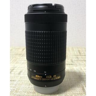 ニコン(Nikon)のNikon AF-P DX 70-300mm ED VR手振れ補正(レンズ(ズーム))