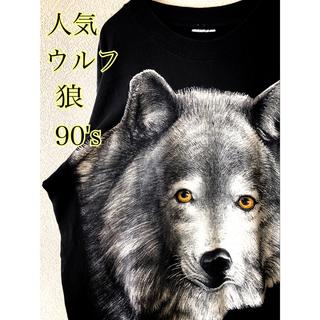 希少 ウルフ 狼 ロンT 90's 古着 ヴィンテージ Lサイズ相当(Tシャツ/カットソー(七分/長袖))