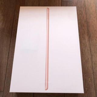 Apple - 新品未開封 2020 iPad 10.2インチ 第8世代 Wi-Fi 128GB