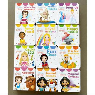 Disney - 【再入荷!】12冊セット ディズニーミニ絵本 幼児英語 プリンセス