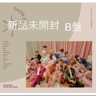 SEVENTEEN - 【新品未開封】舞い落ちる花びら 初回B盤 1枚
