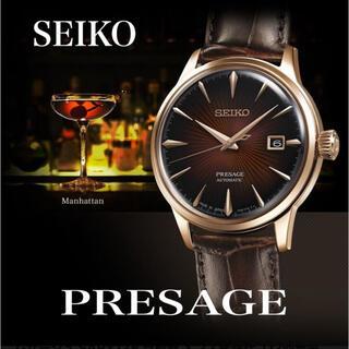 セイコー(SEIKO)のセイコー プレザージュ SARY128 (腕時計(アナログ))