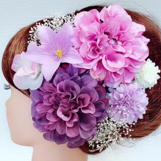ダリアとマムの髪飾り*紫×ピンク♡前撮り、成人式、浴衣、着物♡ドレスにも◎(ヘアピン)