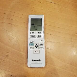 パナソニック(Panasonic)の☆ Panasonic エアコン リモコン  ナノイー ☆(その他)