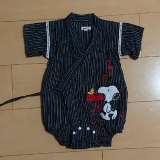 スヌーピー(SNOOPY)の【80】スヌーピー甚平(甚平/浴衣)