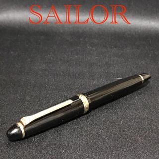 Sailor - SAILOR セーラー万年筆 1911  14K  MS
