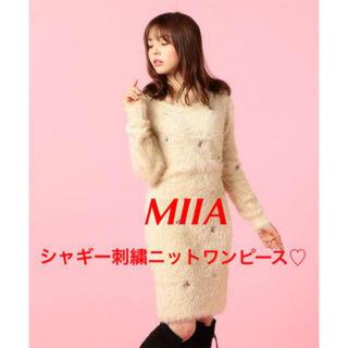 ミーア(MIIA)のMIIA シャギー刺繍ニットワンピース(ひざ丈ワンピース)