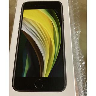 Apple -  iPhone SE2【付属品一式】新品未使用