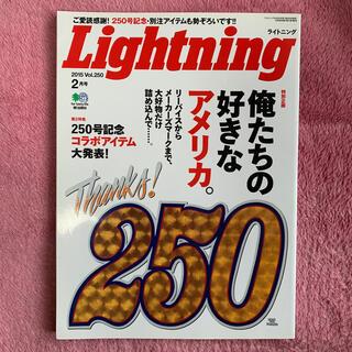 【値下!】美品【250号記念】Lightning (ライトニング) 15'02(その他)