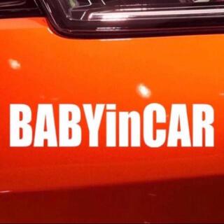 べビ―インカー/BABY IN CAR ベーシック キッズインカー(車外アクセサリ)