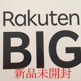 ラクテン(Rakuten)の楽天モバイル ビッグ カバーフィルムセット(スマートフォン本体)