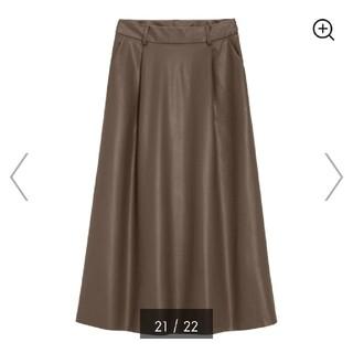 ジーユー(GU)のGUフェイクレザースカート(ロングスカート)