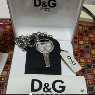 DOLCE&GABBANA - DOLCE&GABBANA 時計 懐中時計