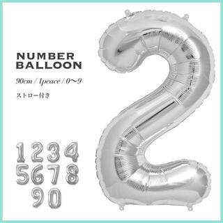 風船 数字 バルーン 誕生日 結婚式  ヘリウムガス シルバー 記念日 パーティ(その他)