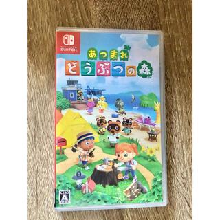 ニンテンドースイッチ(Nintendo Switch)のあつまれどうぶつの森 ソフト(家庭用ゲームソフト)