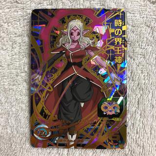 ドラゴンボール - ドラゴンボールヒーローズ 時の界王神