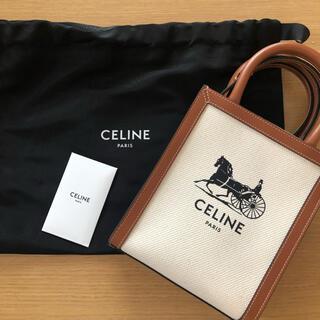 celine - CELINE セリーヌ サルキー バーティカルミニ