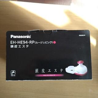 パナソニック(Panasonic)のPanasonic EH-HE94-RP 頭皮エステ(ヘアケア)