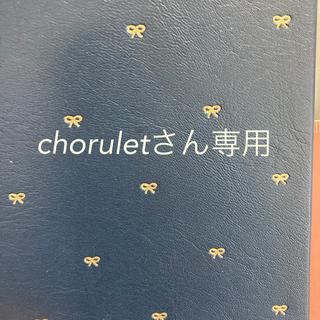 オリンパス(OLYMPUS)の尾上雅野ししゅう「四季彩の詩」選集(その他)