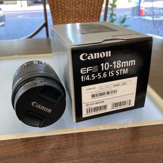 キヤノン(Canon)のCanonキャノン超広角EF-S10-18mm F4.5-5.6 IS STM(レンズ(ズーム))