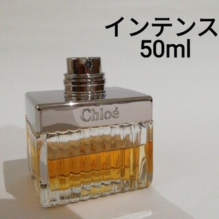 Chloe - クロエ オードパルファム インテンス 50ml