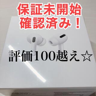 Apple - AirPodsPro Apple ワイヤレスイヤホン 新品未開封 送料無料 正規