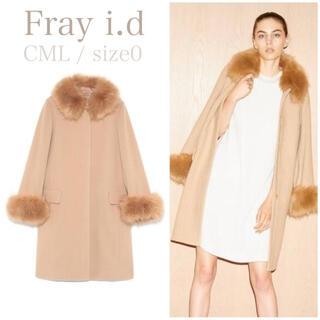 FRAY I.D - fray i.d きれいめコート ウール