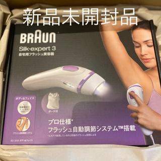 ブラウン(BRAUN)の新品 ブラウン 光美容器 シルク・エキスパート BD-3005(ボディケア/エステ)