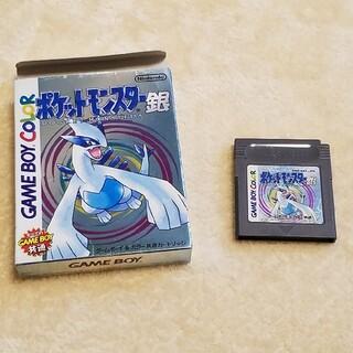 ゲームボーイカラー ポケットモンスター銀(携帯用ゲームソフト)
