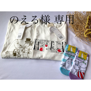 SM2 - 【セット売り】大人気!ムーミンTシャツセット★七分袖 半袖 セット