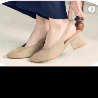 ORiental TRaffic - レディース 春靴 パンプス