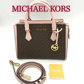 Michael Kors - 【新品】MICHAEL KORS 2way ハンドバッグ ショルダーバッグ