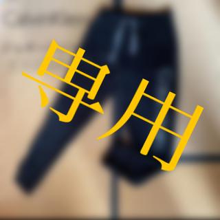 カルバンクライン(Calvin Klein)のCalvinKlein ジョガーパンツ(カジュアルパンツ)