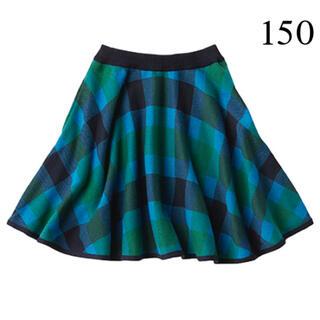ファミリア(familiar)のファミリアスカート150サイズ(その他)