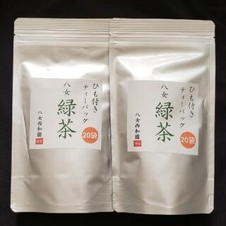 八女のお茶 緑茶ティーバッグ2.5g×20p 2袋(茶)