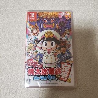 ニンテンドースイッチ(Nintendo Switch)の【新品・未開封】桃太郎電鉄 Switch(家庭用ゲームソフト)