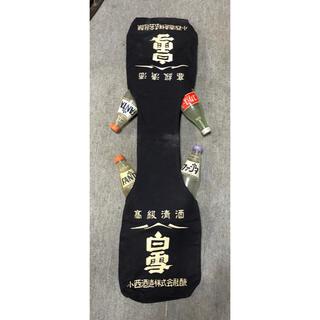 ♪送料込み♪肩掛け 酒配達袋 通い袋 帆布製 一升瓶 酒 ショルダーバッグ(絵画/タペストリー)