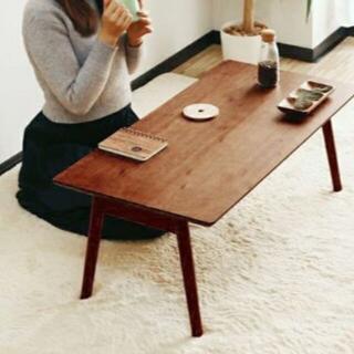 新品 折り畳み 天然素材 ローテーブル 90cm 完成品(ローテーブル)