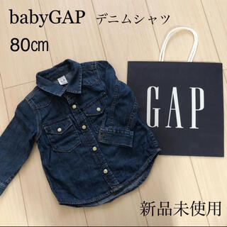 babyGAP - 《新品未使用》baby GAP デニムシャツ