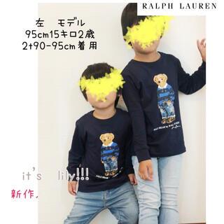 ラルフローレン(Ralph Lauren)の3t100cm ラルフローレン 新作 ロンt ポロベア(Tシャツ/カットソー)