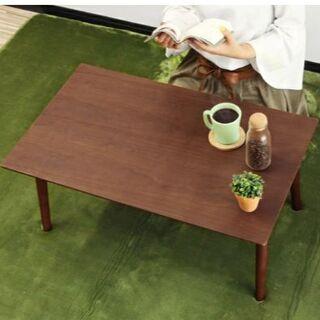 新品 折りたたみ 天然素材 ローテーブル 70cm 完成品(ローテーブル)