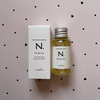 ナプラ(NAPUR)のN.ポリッシュオイル N. ポリッシュオイル 30ml(ヘアケア)