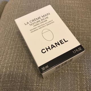 シャネル(CHANEL)のCHANEL ラクレームマンリッシュ ハンドクリーム(ハンドクリーム)