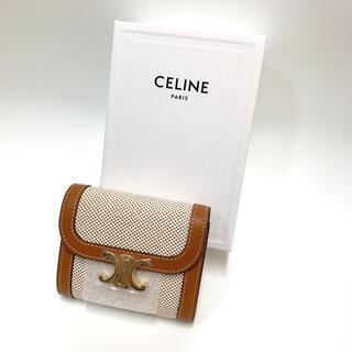 celine - 【新品】CELINE スモールフラップウォレット