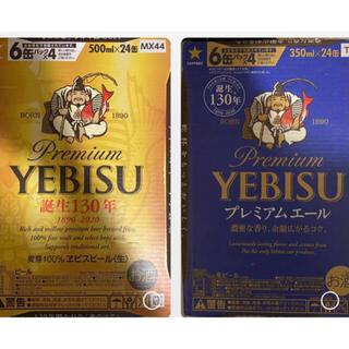 エビス(EVISU)のエビスプレミアムエール 350ml 24本 エビスビール 500ml 24本(ビール)