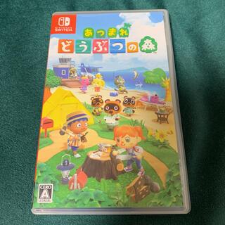 ニンテンドースイッチ(Nintendo Switch)のあつまれ どうぶつの森 ニンテンドースイッチ(家庭用ゲームソフト)